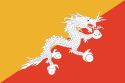 Asphalt Drum Mix Plant in Bhutan